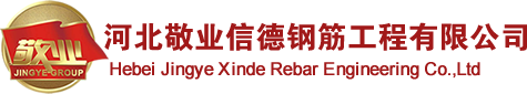 Jingye Xinde Steel Processing Engineering Co., Ltd.